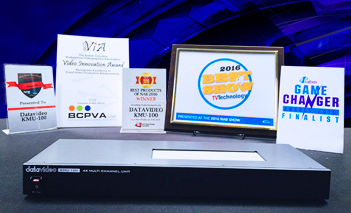 KMU–100 showered with awards at the NAB Show 2016